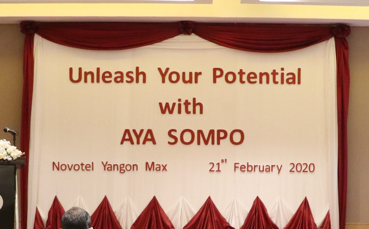 Unleash your Potential with AYA SOMPO