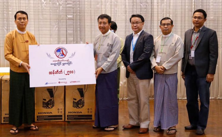 The Ayeyarwady Foundation donates 15,000 bags of rice to the areas in need due to COVID-19 in Myanmar