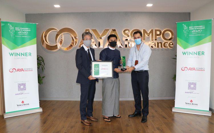Best Company to Work in Myanmar 2020 – Corporate Winner